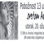 trinaest_utoraka