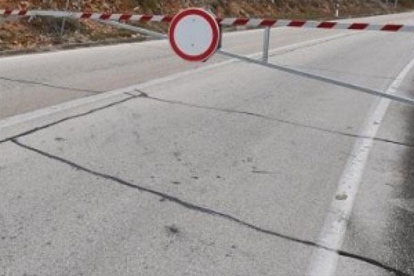 cesta_zatvorena