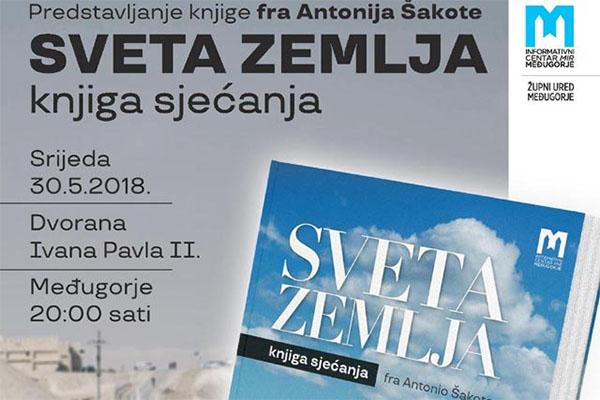 sveta_zemlja_knjiga