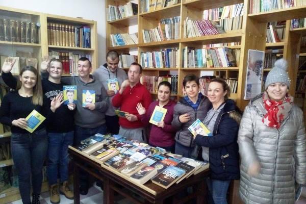 knjiznica_centar