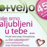 novelo_valentinovo