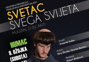 mjuzikl_humac