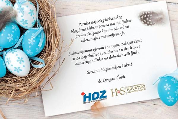 hdz_cestitka_uskrs