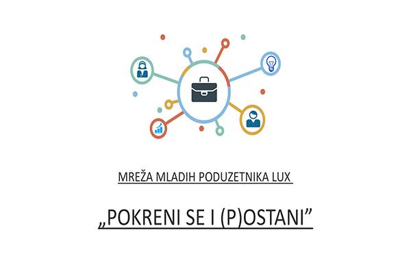 MMP-LUX-