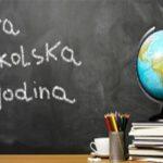 nova_skolska_godina1