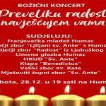 bozicni-koncert