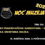 noc-muzeja-humac