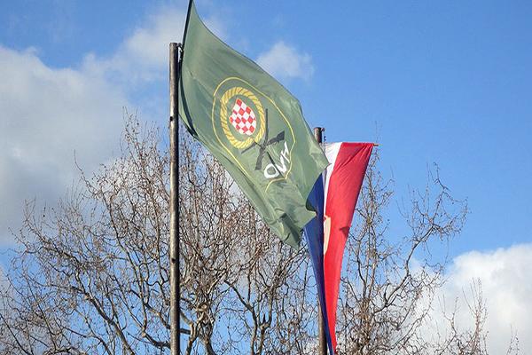hvo_zastava