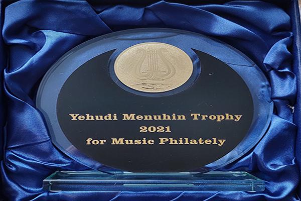 Yehudi-Menuhin-Trophy-2021